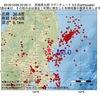 2016年12月28日 22時33分 茨城県北部でM3.0の地震