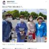 福島みずほ 憲法集会 2021年5月3日