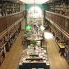 Daunt Books ドーント書店