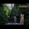 映画「DESTINY 鎌倉ものがたり」のロケ地(鎌倉)情報「800年前の自然ミステリー」