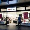 「イッタラ GINZA」が閉店、日本初路面店として約9年営業