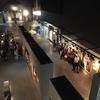 【栃木県日光市】とりっくあーとぴあ日光~雨や寒い日でも楽しめる施設~