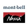 NANGA と mont-bell のシュラフを比較して、NANGAをアウトレットセールで格安購入した