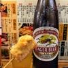 串かつでんがな 新宿西口ハルク店