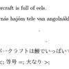 XeLaTeX や LuaLaTeX で Unicode できるかできないか(2)