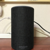 Amazon Echo(アマゾン エコー)を5日間使って感じたこと