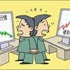 股指期貨延長開放時間才能成熟