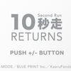【ゲームUI】「10秒走 RETURNS」