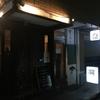 【渋谷】凛にてポン酢のきいた二郎系ラーメンを食す