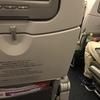 JALマイレージ修行9:やってしまった…。