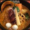 下北沢「SAMA」の旨みたっぷりの濃厚スープカレー
