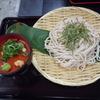 もちむぎのやかた 兵庫福崎町  郷土料理  もち麦  うどん  そば  お土産  地産地消