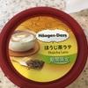 ハーゲンダッツのほうじ茶ラテを食べてみたよー!春の新作編①