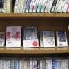 【特集】映画・TVドラマ化された本