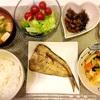 【リウマチを治したい!】食事で体質改善を目指す私の1週間の夕食メニュー
