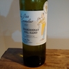 ル・プティ・ソムリエ・シャルドネ Le Petit Sommelier Chardonnay