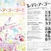 LIVEDOG GIRLS「レディ・ア・ゴーゴー!!」