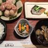 おかわり自由「炎舞炊き 象印食堂(表参道)」体験