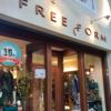 インポートシューズとバッグの専門店「Free Form」にジュエリーおいてあります