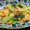 簡単!!シャキシャキ小松菜とふわふわ卵のバター炒めの作り方/レシピ