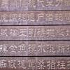 漢方は日本語!