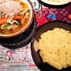 不思議空間で食べるスープカレー「マジックスパイス」の「ハンバーグカレーとマンゴープリン」