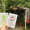 子安稲荷神社の月替わり限定御朱印(東京・豊島区池袋)