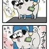【犬漫画】ブラシで足がカイカイになっちゃう