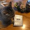 父が財布を欲しがるので「革工房サトウ」さんの本革で日本製の財布を選びました