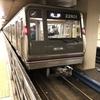29年活躍を続ける大阪メトロ谷町線の22系のトップナンバーです!