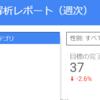 【GDS】フィルタオプション