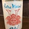 岩手県『赤武(AKABU)純米 夏霞』際立つ香味のバランスと清涼感。AKABUの良さが全面に出ている良酒です!