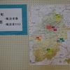 平和のための戦争展、保原町で開催