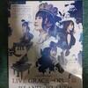 NANA MIZUKI LIVE GRACE -opus III- × ISLAND × ISLAND+