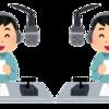 僕たちは音オモロな匿名ラジオが好き!お勧めを紹介した~~い!!