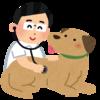 獣医学部新設について考える(その1 定員抑制?)