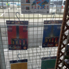 宮脇書店高須店様に紙飛行機専用紙ハイタカシリーズ置いていただきました!