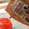 グロワーズカップのCOFFEE BREWERが1杯約19gの超ウルトラライトなコーヒーツールだった!