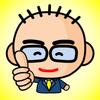 【SFC】沖縄の宿泊先でspg.アメックスの活用を検討!?