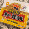 【スーパー】焼きそば弁当 焼きとうきび 焦がし醤油味