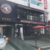 韓国旅行 カロスキルのカフェで一休み。『TOM N TOMS COFFEE』でプレッツェルを食す。