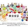 【コロナ対策】MOGUストア 洗って使えるマスクプレゼント中!