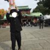【富岡八幡宮】七五三のご祈祷をしていただいてきました