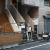 Coffee Tram(自家焙煎珈琲トラム)@恵比寿 ブレンド珈琲
