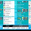 【剣盾S19使用構築】押し付けドラパレヒレ【最終29位&57位  2042】