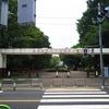 【ご紹介】これが大蔵運動公園だ!!