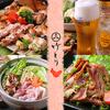 【オススメ5店】四条大宮・西院・右京区・西京区(京都)にある鶏料理が人気のお店