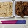🚩外食日記(396)    宮崎ランチ   「ほっかま弁当」より、【唐揚げ弁当】‼️