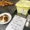 本日のまかないランチ「ソースカツ丼」