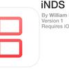 【iOS9.2対応】「iNDS」エミュレーターをiPhoneにインストールする設定方法(脱獄なし)